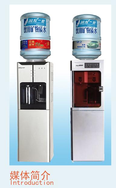 利用桶装水桶桶体作为一种有效媒体来发布各种广告信